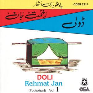 Rehmat Jan 歌手頭像