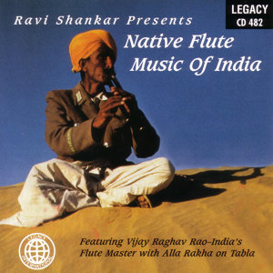 Vijay Raghav Rao with Alla Rakha 歌手頭像