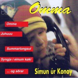 Símun úr Konoy 歌手頭像