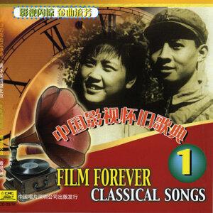 Jiang Dawei 歌手頭像