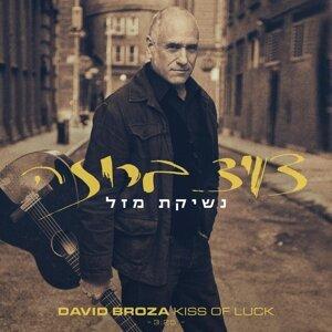 David Broza