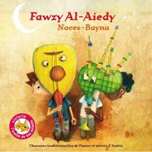 Fawzy Al-Aiedy 歌手頭像