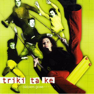 Triki Ta Ke 歌手頭像