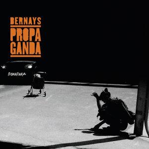 Bernays Propaganda 歌手頭像