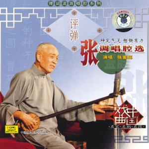 Zhang Jianting