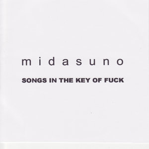 Midasuno 歌手頭像
