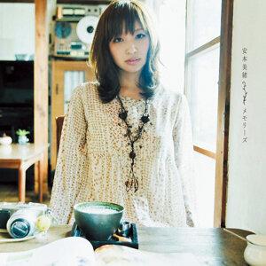 Mio Yasumoto