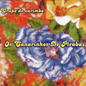 Os Canarinhos de Pirabas 歌手頭像