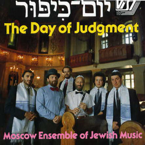 Moscow Ensemble of Jewish Instrumental Music 歌手頭像