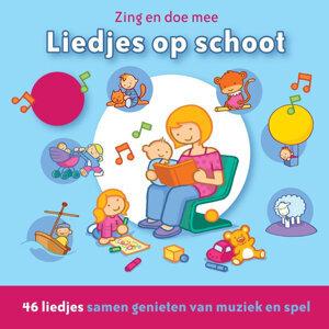 Félice van der Sande 歌手頭像