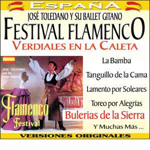 Orquesta Montilla 歌手頭像