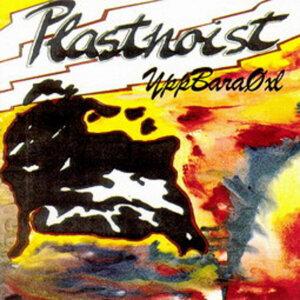 Plastnoist 歌手頭像