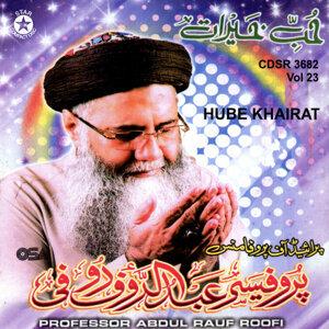 Professor Abdul Rauf Roofi 歌手頭像