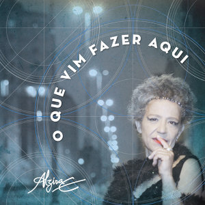 Alzira E 歌手頭像