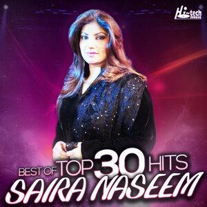 Saira Naseem 歌手頭像