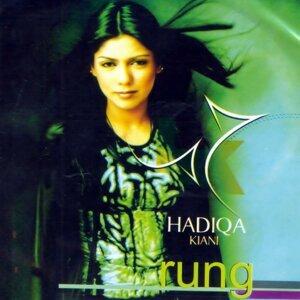 Hadiqa Kiani 歌手頭像