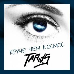 Taras 歌手頭像