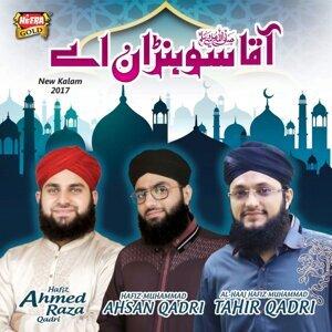 Al Haaj Hafiz Muhammad Tahir Qadri 歌手頭像