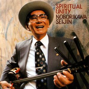 Seijin Noborikawa 歌手頭像