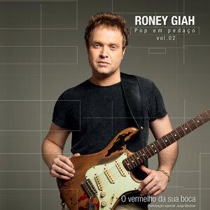 Roney Giah 歌手頭像