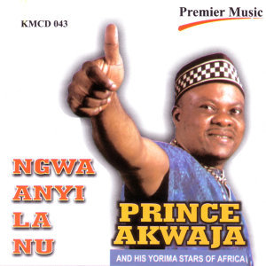Prince Akwaja And His Yorima Stars Of Africa 歌手頭像
