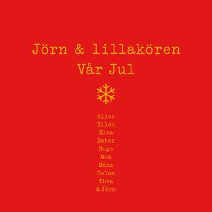 Jörn & lillakören 歌手頭像