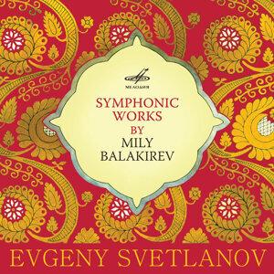 Evgeny Svetlanov | USSR State Academic Symphony Orchestra 歌手頭像