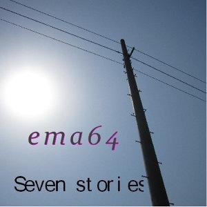 ema64 歌手頭像