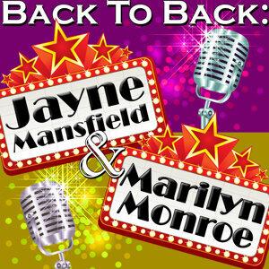Jayne Mansfield | Marilyn Monroe 歌手頭像