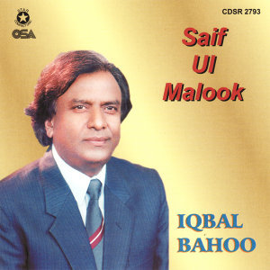 Iqbal Bahoo 歌手頭像