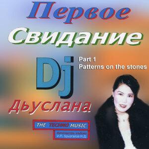 Arbykina Tujaara 歌手頭像