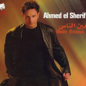Ahmed El Sherif 歌手頭像