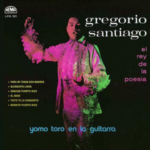 Gregorio Santiago 歌手頭像