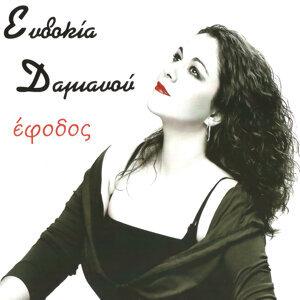 Ευδοκία Δαμιανού / Eydokia Damianou 歌手頭像