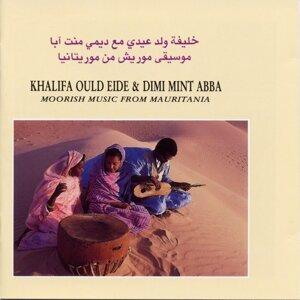 Khalifa Ould Eide, Dimi Mint Abba 歌手頭像