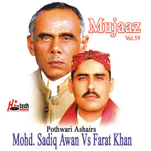 Mohd. Sadiq Awan & Farat Khan 歌手頭像