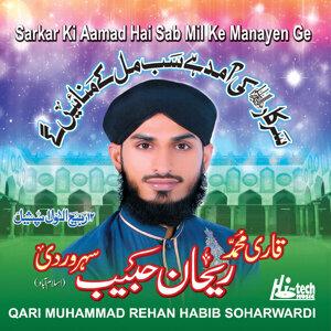 Qari Muhammad Rehan Habib Soharwardi 歌手頭像