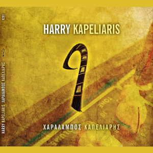Harry Kapeliaris 歌手頭像