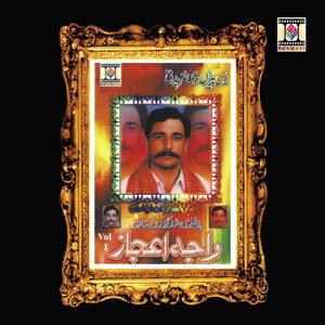 Raja Ejaz 歌手頭像