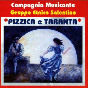 Compagnia Musicante Gruppo Etnico Salentino 歌手頭像