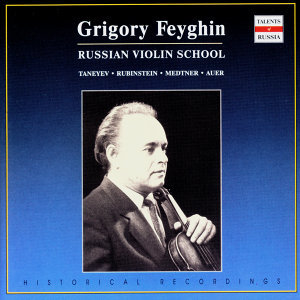 Grigory Feyghin 歌手頭像