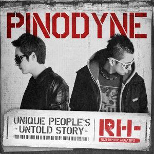 Pinodyne 歌手頭像