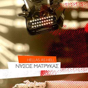Nassos Matrakas 歌手頭像