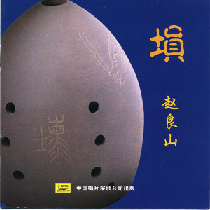 Zhao Liangshan 歌手頭像