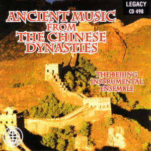 The Beijing Instrumental Ensemble