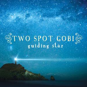 Two Spot Gobi 歌手頭像