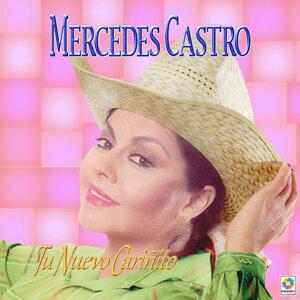 Mercedes Castro 歌手頭像