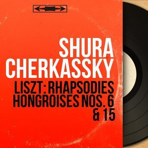 Shura Cherkassky 歌手頭像