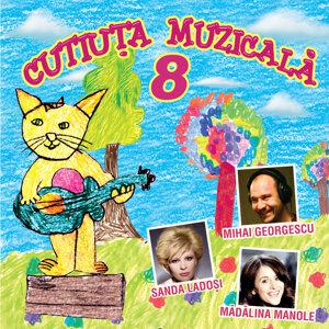 Cutiuta Muzicala 8 歌手頭像