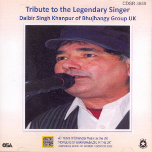 Dalbir Singh Khanpur 歌手頭像